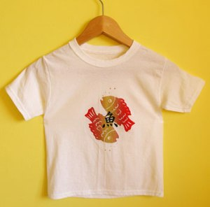 fish-t-shirts-for-kids