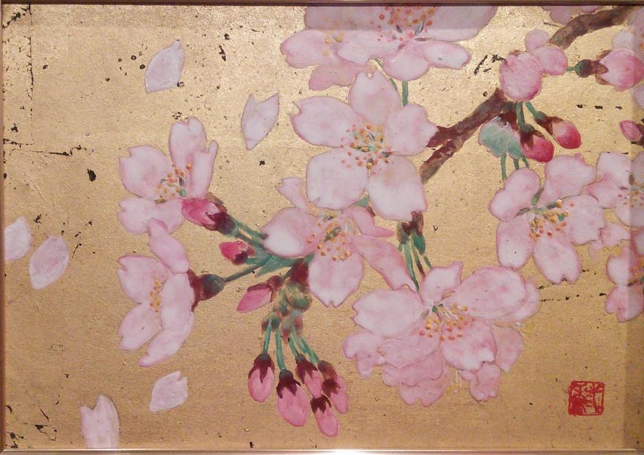 Sakura, Mieko Arai